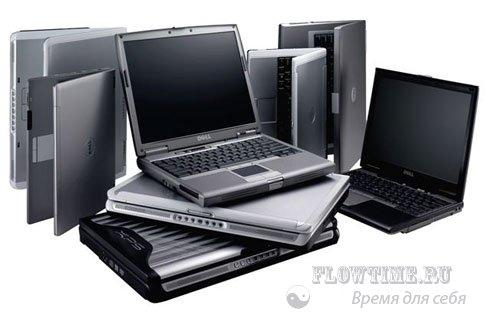 выбрать, как, правильно, ноутбук, для дома, офиса, технические, характеристики, отзывы